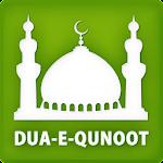 Dua e Qunoot - Ramadan 2017 Icon