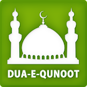 Dua E Qunoot - Ramadan 2019 Android APK Download Free By Quran Reading