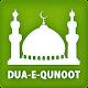 Dua e Qunoot - Ramadan 2019 Download on Windows