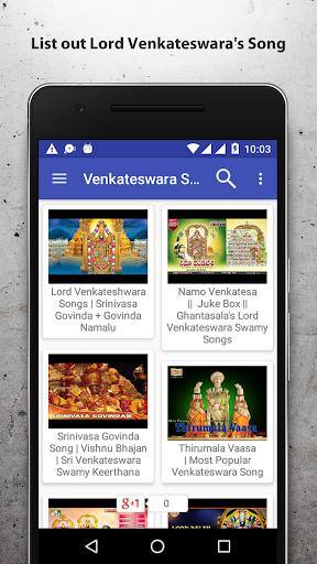 Venkateswara Songs 2018 : Lord Tirupati Balaji  screenshots 2