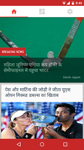 Hindi News Summary:Chai Times