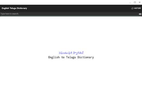 English telugu dictionary apps on google play screenshot image urtaz Image collections