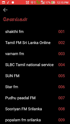 Download Sri Lanka Tamil FM Radio Online Station Lanka FM Google