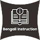 Download Bengali Instruction For PC Windows and Mac