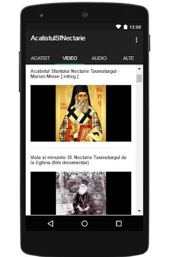 Acatistul Sf Nectarie 1.0 screenshots 2