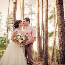 Φωτογράφος γάμων Evgeniy Kocherva (Instants). Φωτογραφία: 12.04.2017
