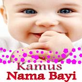 Kamus Nama-Nama Bayi