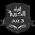 Menghafal AlQuran Juz 3 icon