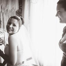 Wedding photographer Andrey Starikov (AndrewStarikov). Photo of 05.03.2016