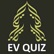EV Quiz