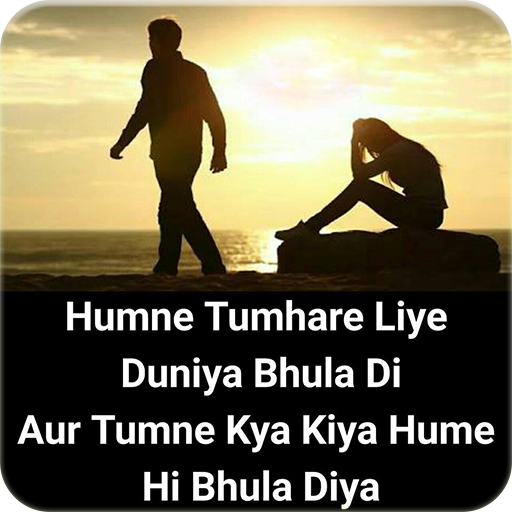 Deep love message for my husband
