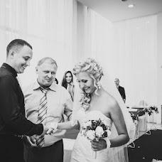 Wedding photographer Denis Polyakov (denpolyakov). Photo of 05.09.2013