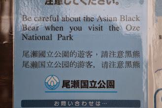 Photo: 中国語と台湾語