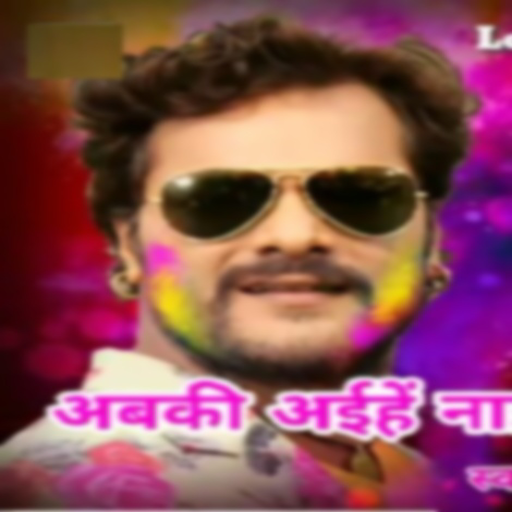 Bhojpuri song 2018 dj holi video download | alhatlas com au