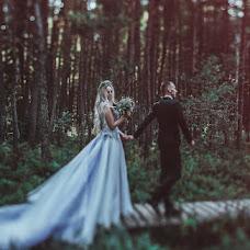 Wedding photographer Aleksandr Aushra (AAstudio). Photo of 16.08.2017