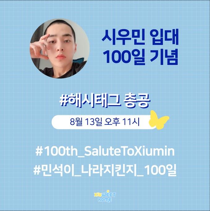 xiumin 100