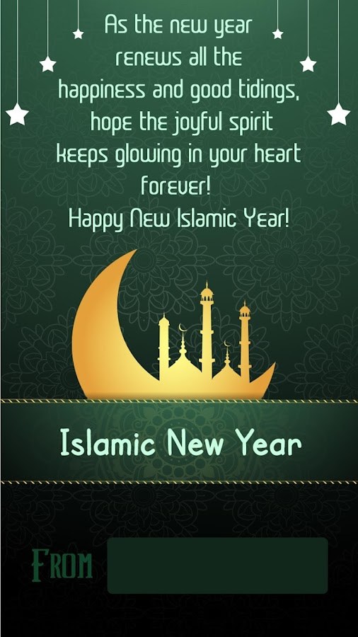 islam new year saying