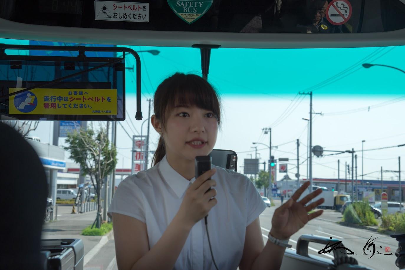 レポーター・國生千代さんのご挨拶