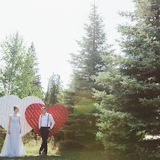 Wedding photographer Dmitriy Drozd (DDrozd). Photo of 22.10.2016