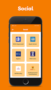 Find Government App Download For Android and iPhone 5