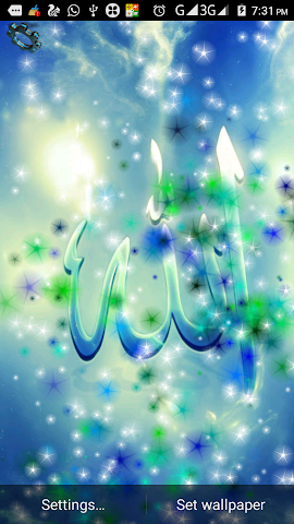 android Allahu Akbar Live Wallpaper Screenshot 0