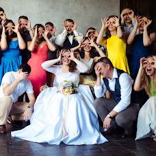 Wedding photographer Kseniya Moskaleva (moskalevaksen). Photo of 27.09.2016