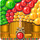 Pharaoh Bubble Shooter (game)