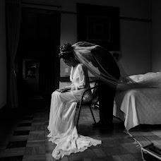 Wedding photographer Geraldo Bisneto (geraldo). Photo of 29.04.2018