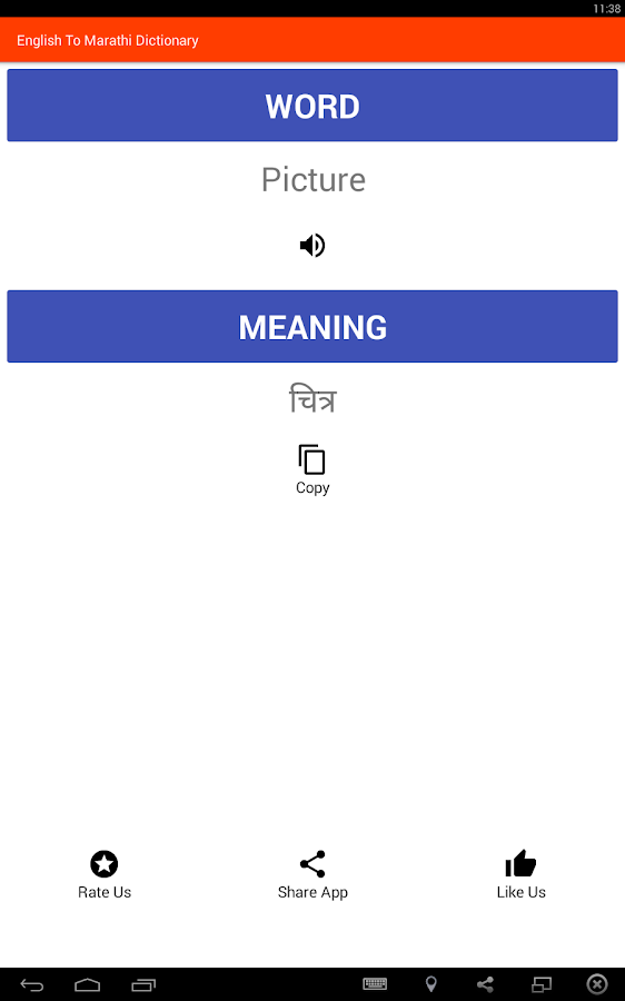 62 MEANING OF WORDS FROM MARATHI TO ENGLISH