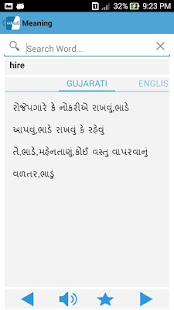 English to gujarati dictionary apps on google play screenshot image stopboris Images
