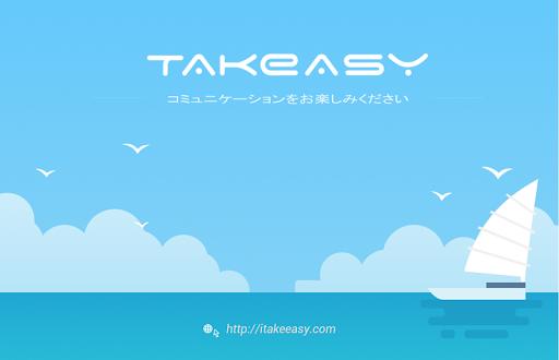 TAKEASYトランスレーター インタプリタ