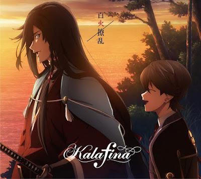 Katsugeki/Touken Ranbu ED Single - Hyakka Ryouran