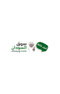 Soug Al Sudan alsoug.com - náhled