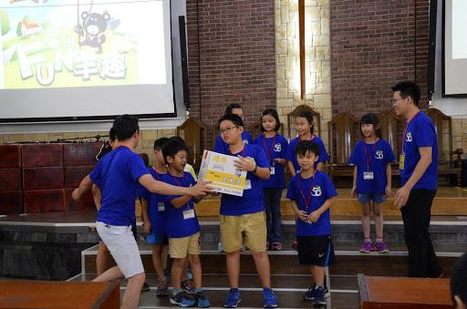 2018年夏季學校