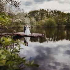 Wedding photographer Ekaterina Korzhenevskaya (kkfoto). Photo of 26.05.2016