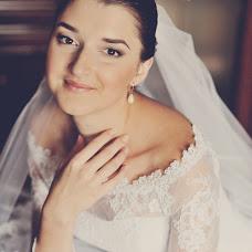 Wedding photographer Vlad Vasyutkin (VVlad). Photo of 10.02.2016