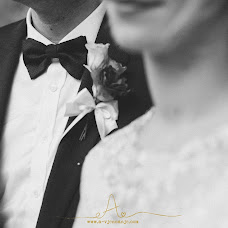 Photographe de mariage Aldin S (avjencanje). Photo du 09.10.2017