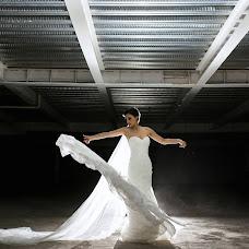 Wedding photographer Krizia Guerrero (fotografiakgb). Photo of 04.11.2015