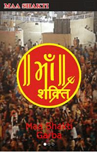 MaShakti2015 screenshot