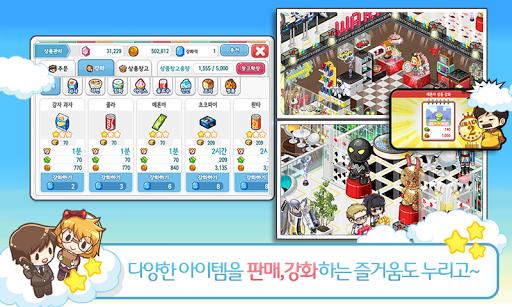 와라편의점 for Kakao screenshot 4