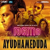 "Ayudhameduda (From ""Ranam"")"