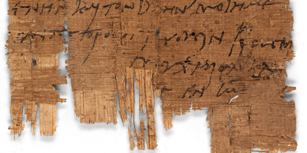 Lá thư viết tay thế kỷ thứ 3 cho cái nhìn sâu vào trong đời sống người Ki-tô hữu tiên khởi