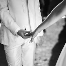 Wedding photographer Ruslana Makarenko (mlunushka). Photo of 06.10.2018