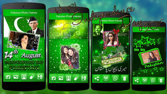 Pakistan Photo Frames Apk Download
