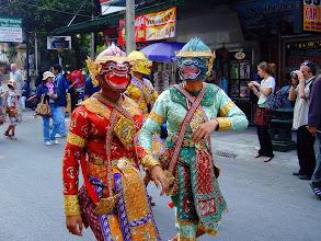 Photo: Khon Masks