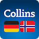 Collins German<>Norwegian Dictionary