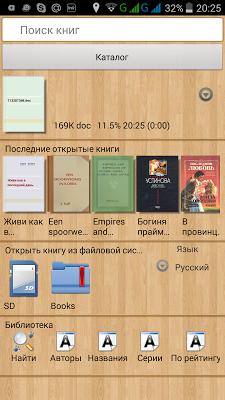 Romance, detective, fantasy - screenshot
