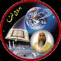 محمد ايوب بدون نت قرأن كامل icon