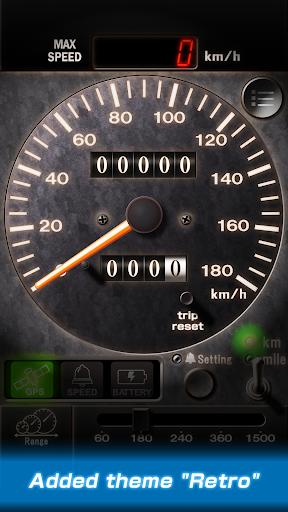 DriveMate KingKong 3.1.7 Windows u7528 4