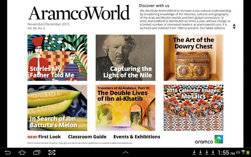 AramcoWorld- screenshot thumbnail